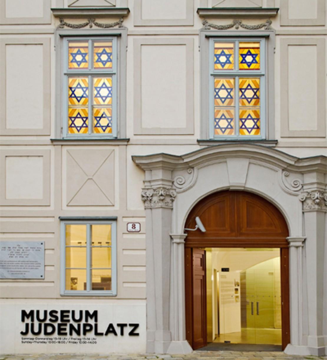 Jüdisches Museum Wien